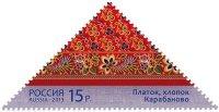 Rusko 4/2013