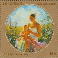 Rusko 5/2012