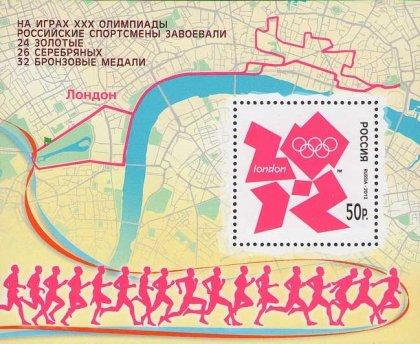 Rusko 6/2012