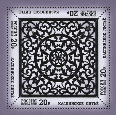 Rusko 7/2012