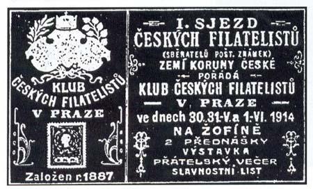 Sběratel 1999: Vývoj filatelie