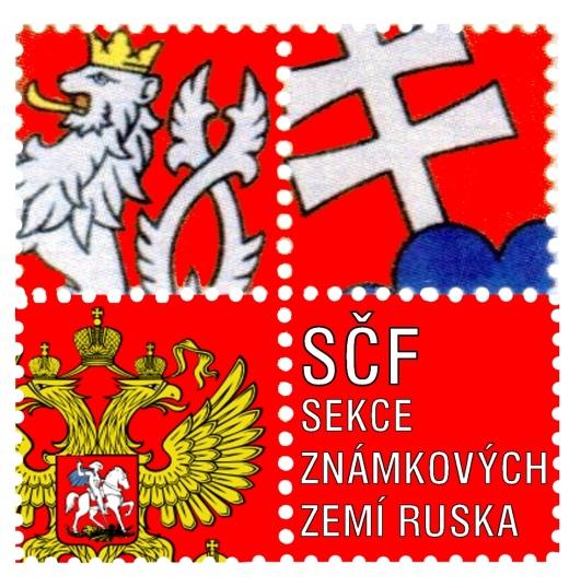 Sekcia Zberateľ známkových území Ruska pri SČF