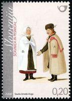 Slovinsko 1/2008