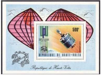 Světová poštovní unie – UPU – 130. výročí