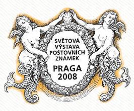 Světová výstava poštovních známek PRAGA 2008