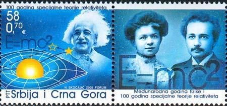 Světový rok fyziky