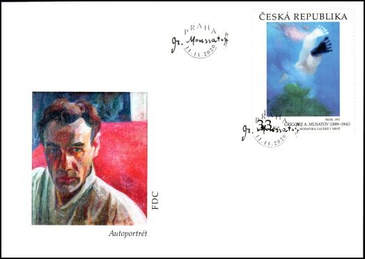 Umělecká díla na známkách - Grigorij A. Musatov