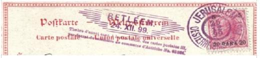 Vánoce a trocha poštovní historie