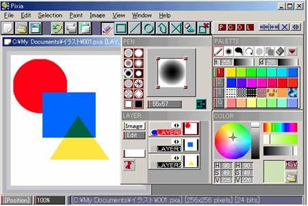 Vykreslení albového listu počítačem pro úplného začátečníka II.