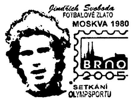 Výplatní otisk k dokumentaci výstavy BRNO 2005