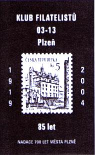 Výstava k 85. výročí založení klubu filatelistů 03-13 Plzeň