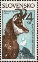 Z galérie slovenských výtvarných tvorcov známok - Vladimír  Machaj  -  75 ročný