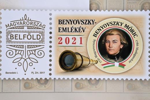 Zajímavé řešení nové maďarské známky Beňovský