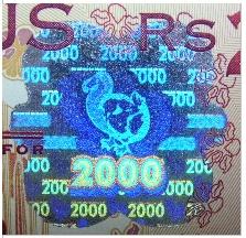 Základy notafilie - výroba a ochrana bankovek