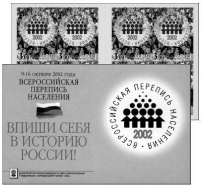 Zberateľ: List zo Sankt Peterburgu