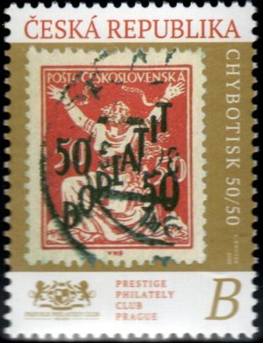 Známka na známce - Chybotisk 50 na 50