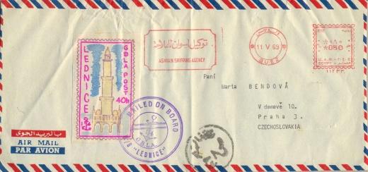 Známky, které nebyly poštovními známkami - 50. výročí G.B.L.A