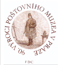 Zpravodaj 2/2008: Poštovní muzeum – člen Klubu filatelistické elity