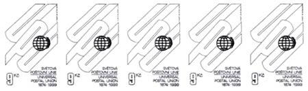 Zpravodaj 3/2004: Upravený tiskový list zn. č. 225 UPU - 9 Kč