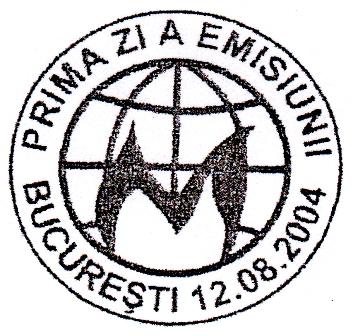 Zpravodaj č.7 - Požární ochrana ve filatelii - novinky II.