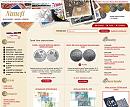 internetový obchod so zberateľskými potrebami